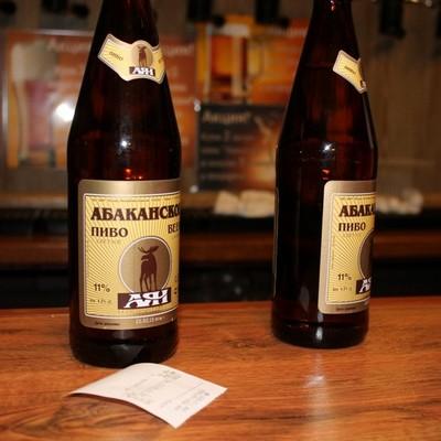 фотографии новых бутылок пиво абаканское бюджет позволяет контролировать
